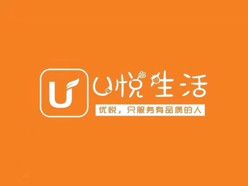 湖南省优悦网络科技有限公司
