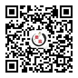 qrcode_for_gh_0d77a788da56_258 (1).jpg