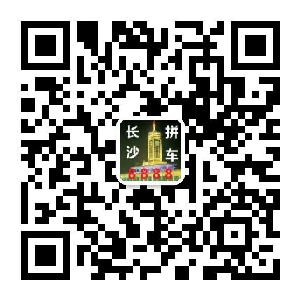 微信图片_20200417213411.jpg
